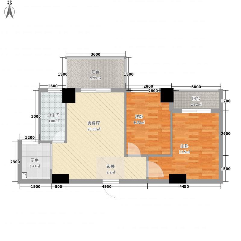 福桂・三千城76.32㎡C区e户型2室2厅1卫1厨