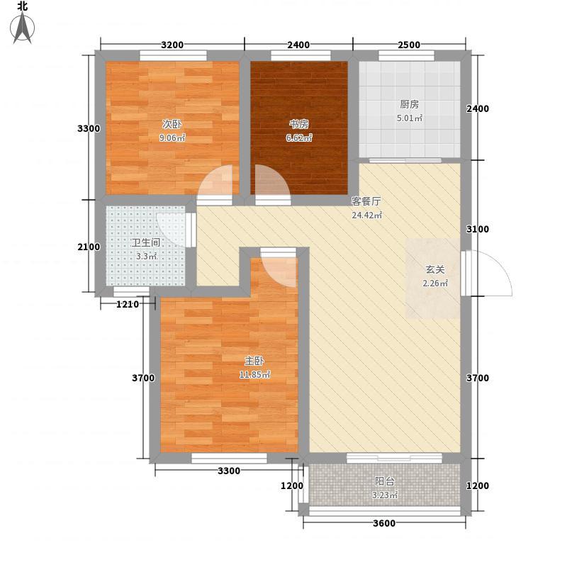 山钢地产・东岳鑫城12.85㎡C户型3室2厅1卫1厨