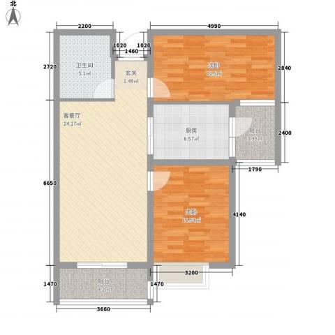 秦皇岛恒大城2室1厅1卫1厨97.00㎡户型图
