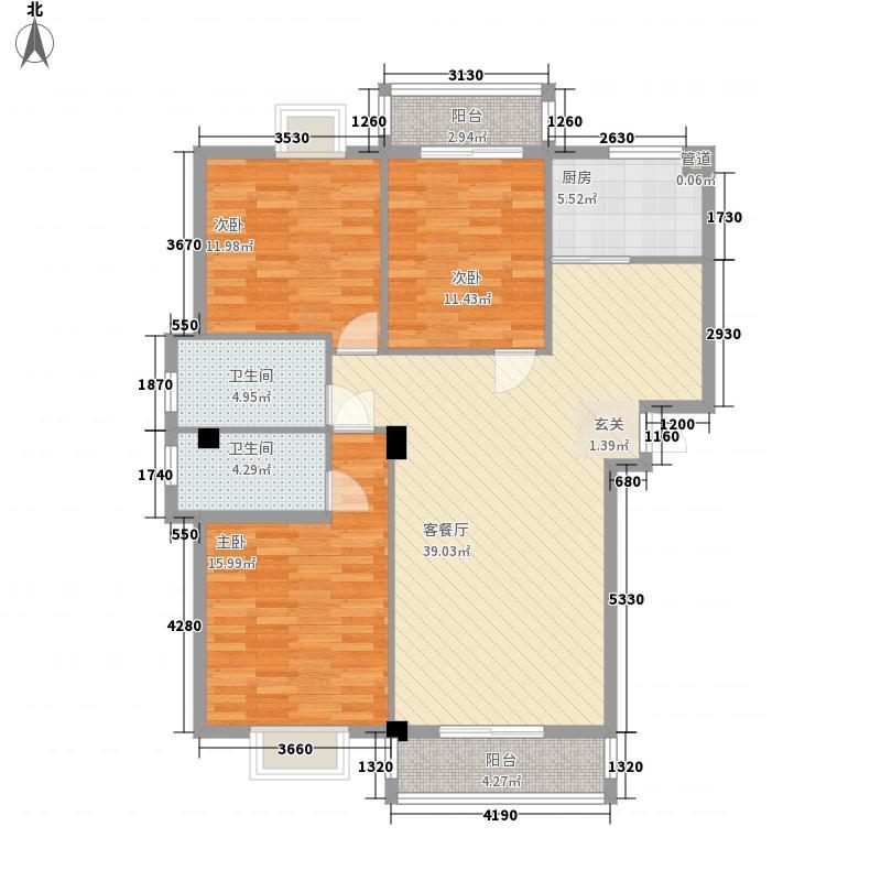 阳光水岸128.38㎡户型3室2厅2卫1厨