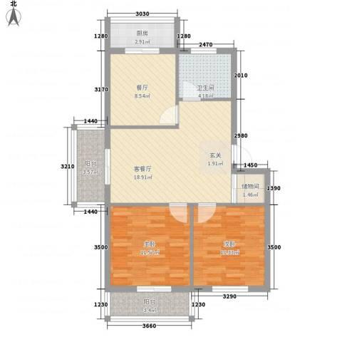 和鑫家园2室2厅1卫1厨64.88㎡户型图