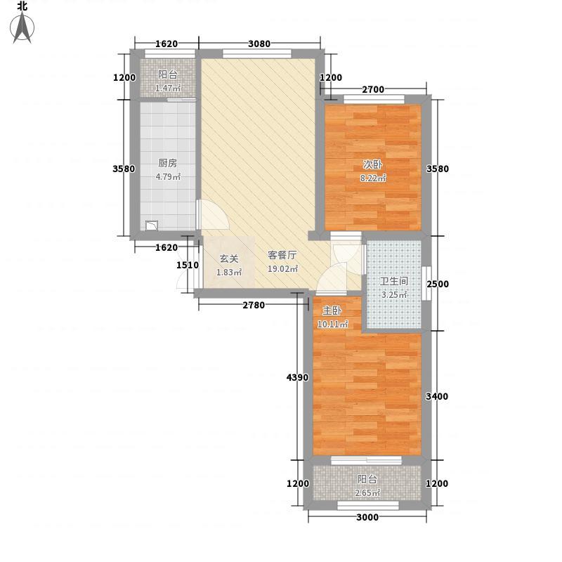 澳洲城76.00㎡G户型2室1厅1卫