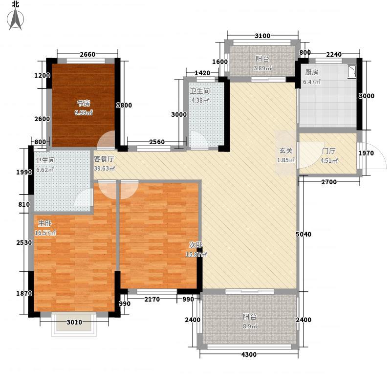 世纪豪庭128.30㎡6-D户型3室2厅2卫1厨