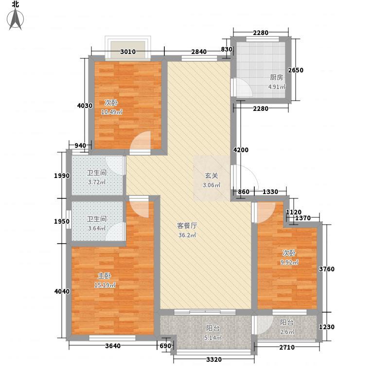 晨阳庄园133.10㎡2号楼2-D户型3室2厅2卫1厨