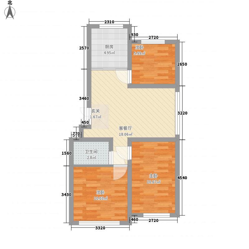 怡品蓝庭76.20㎡9#楼东西户一梯两户户型3室1厅1卫1厨
