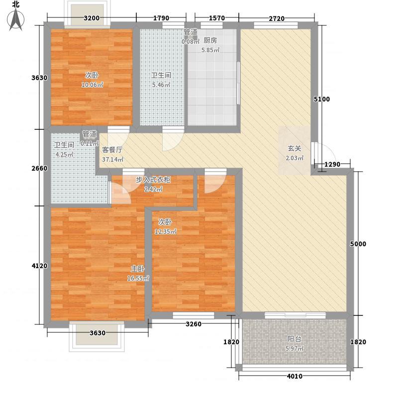 恒地・滨河名园132.00㎡户型3室2厅2卫1厨