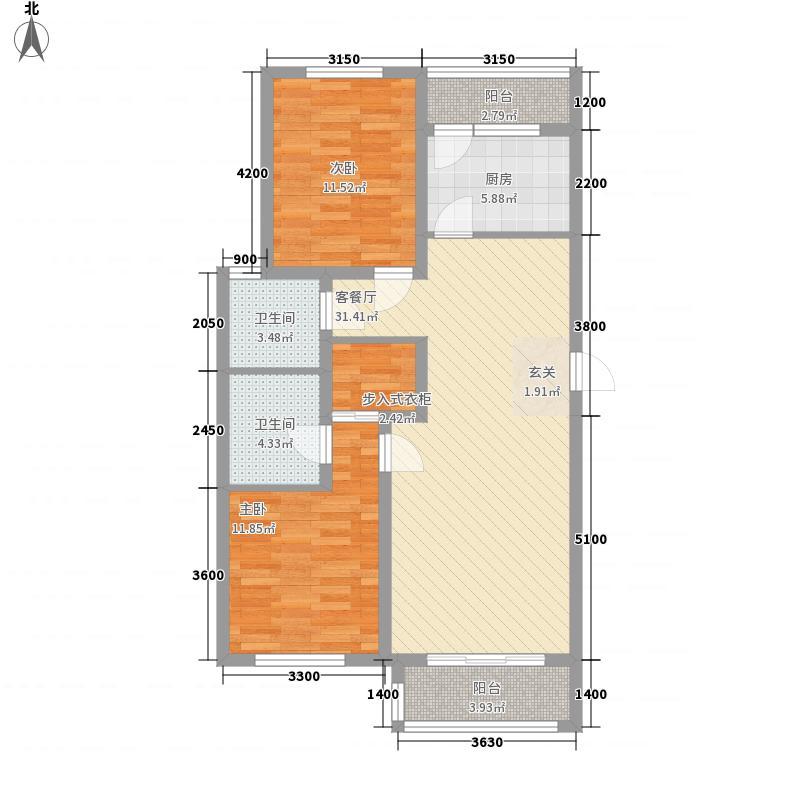 华瀚四季花园17.00㎡三期C户型2室2厅2卫1厨