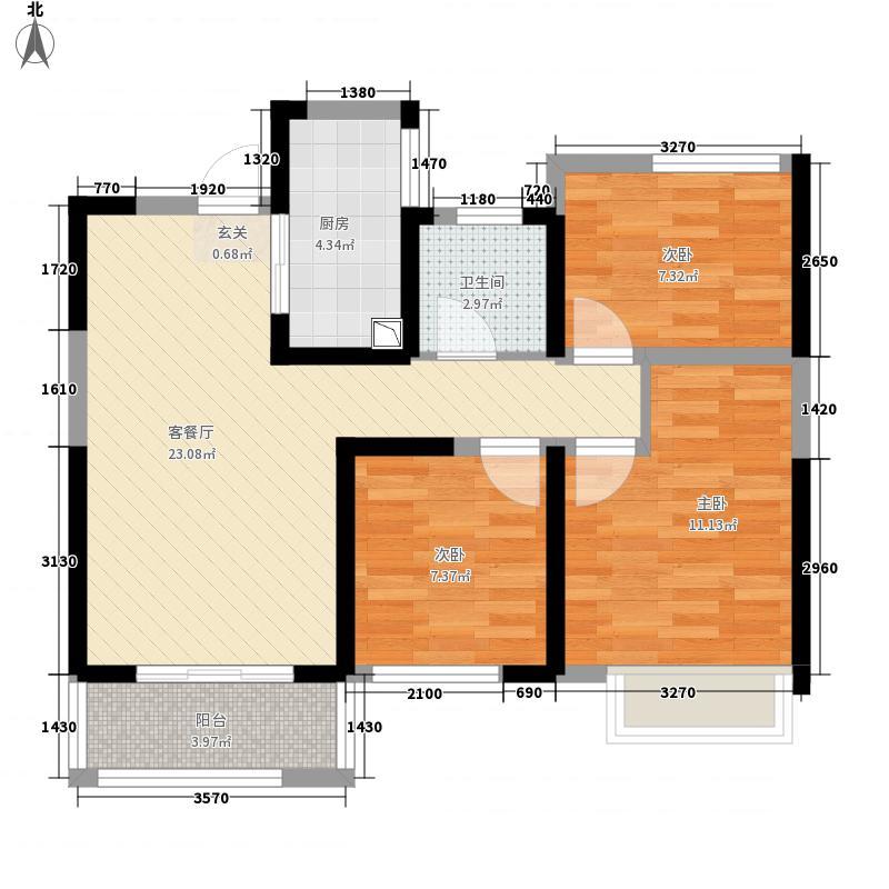 蓝光五彩城8.00㎡二期B-1户型3室2厅1卫1厨