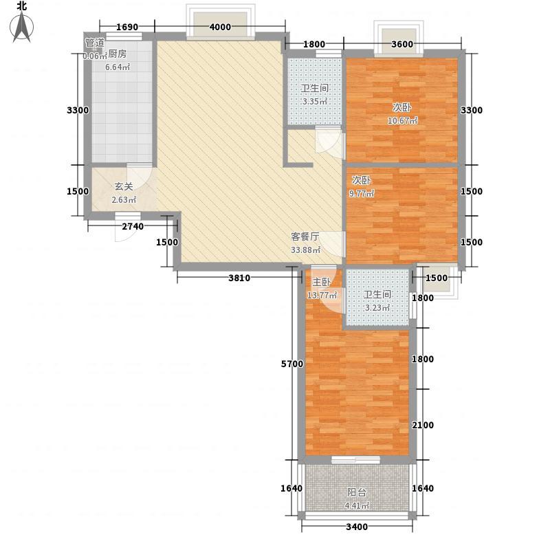 清华园・清华广场114.50㎡二期户型3室2厅2卫1厨