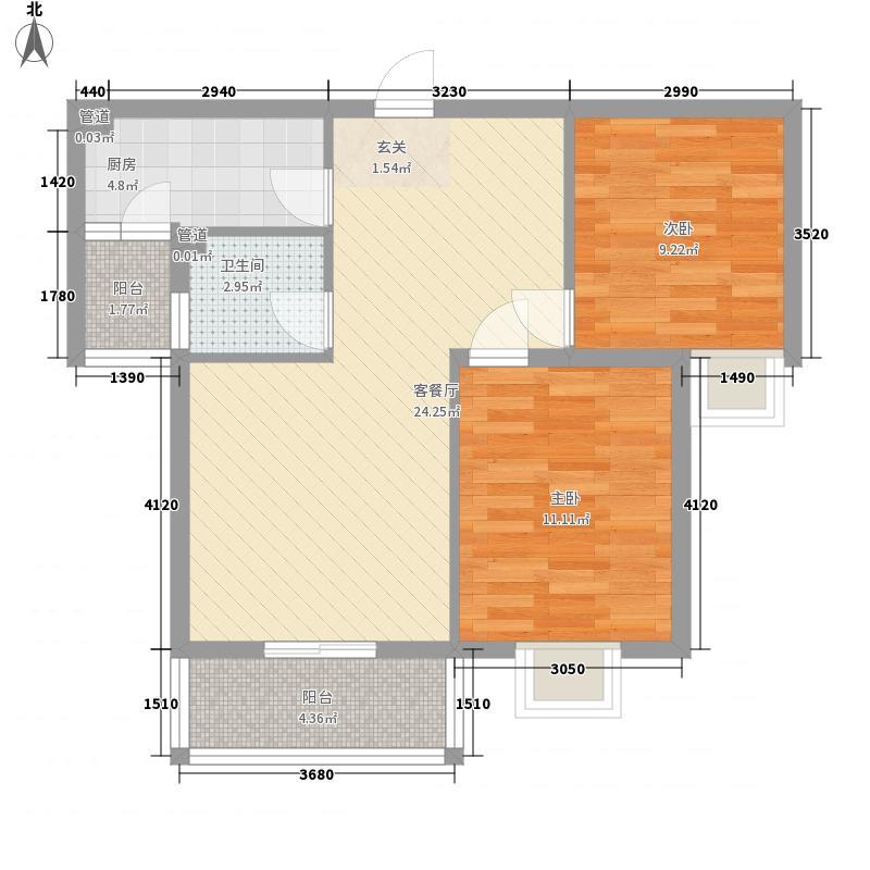 清华园・清华广场84.00㎡二期户型2室2厅1卫1厨