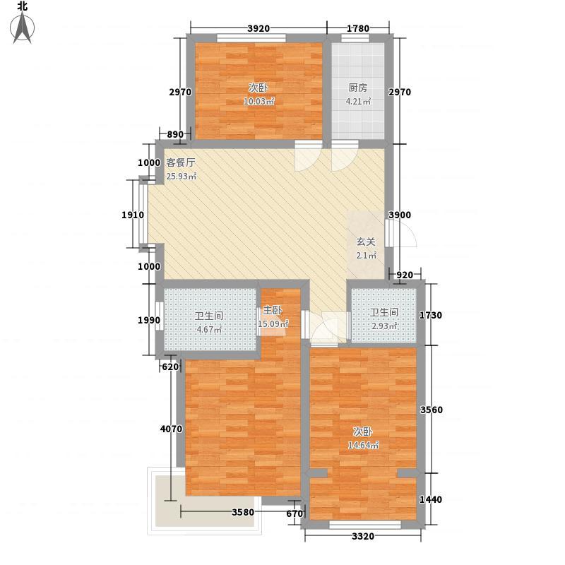 天昕・新世纪114户型3室2厅2卫