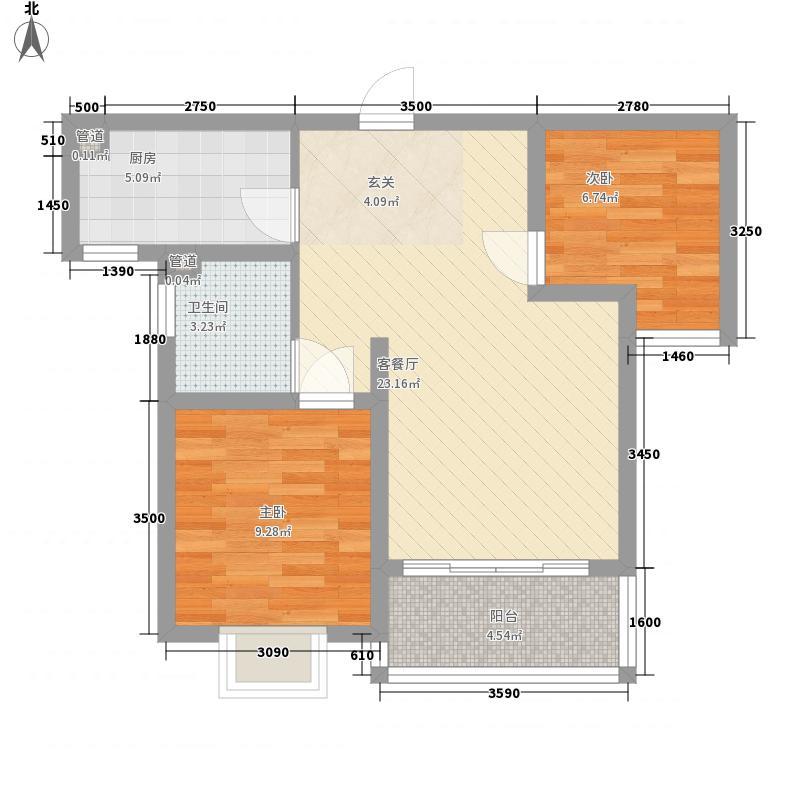 逸城山景77.00㎡户型2室2厅1卫1厨