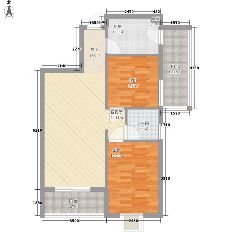 清华园・清华广场83.62㎡二期户型2室2厅1卫1厨