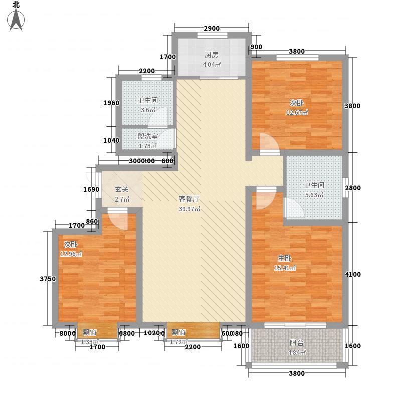 安阳中信城128.81㎡D1户型3室2厅2卫1厨