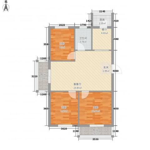 和鑫家园3室2厅1卫1厨70.09㎡户型图