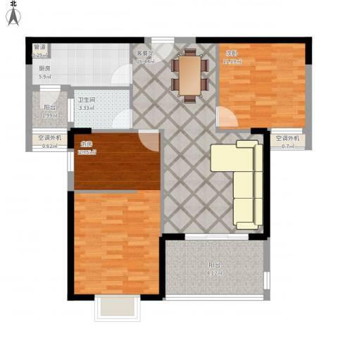 金博水岸2室1厅1卫1厨113.00㎡户型图