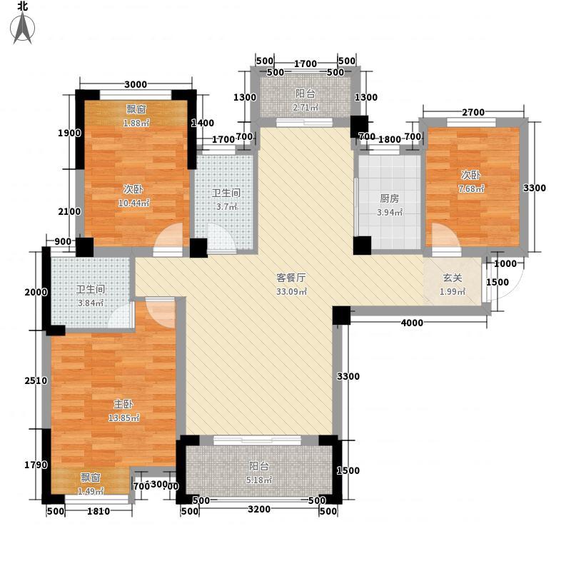 中建・国际花园117.43㎡A1户型3室2厅2卫1厨
