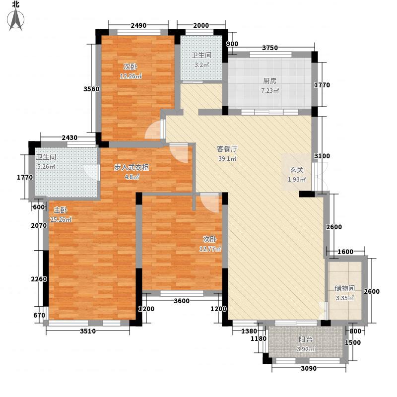 中建・国际花园138.26㎡中建?国际花园洋房H4户型3室2厅2卫1厨