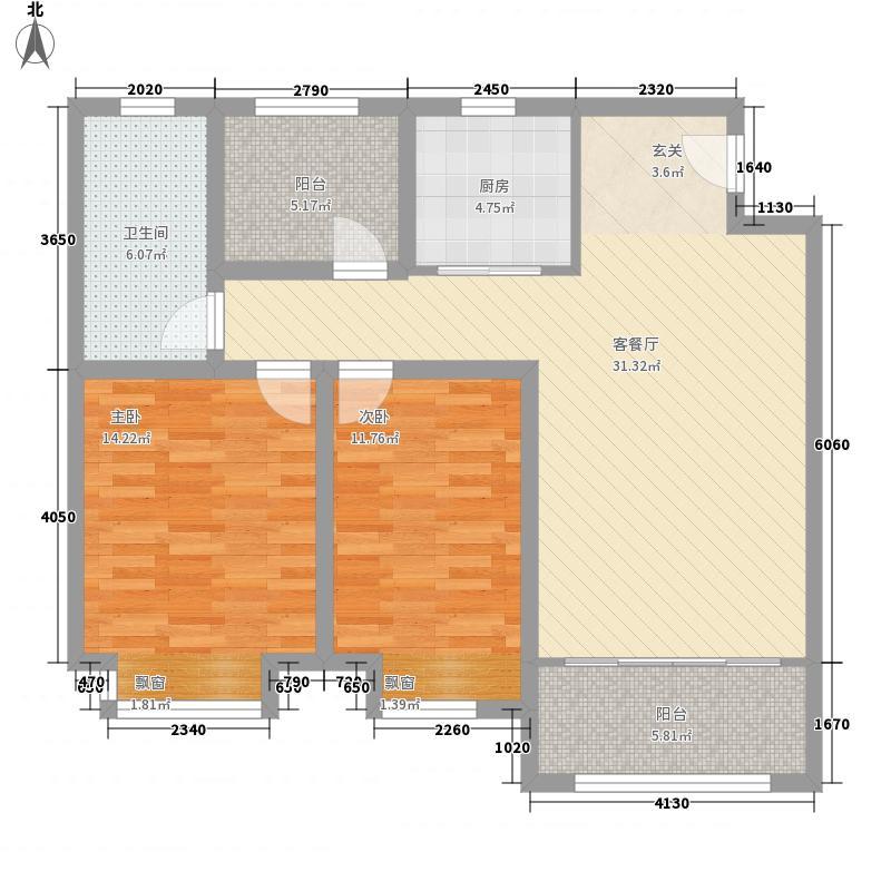 大展鸿府113.20㎡B户型3室2厅1卫1厨