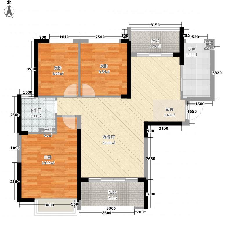 恒大御景湾2#3#C户型3室2厅1卫1厨