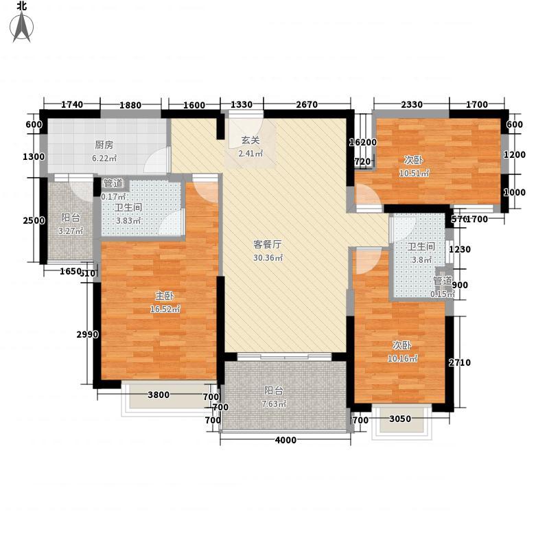 恒大御景湾4#B户型3室2厅2卫1厨