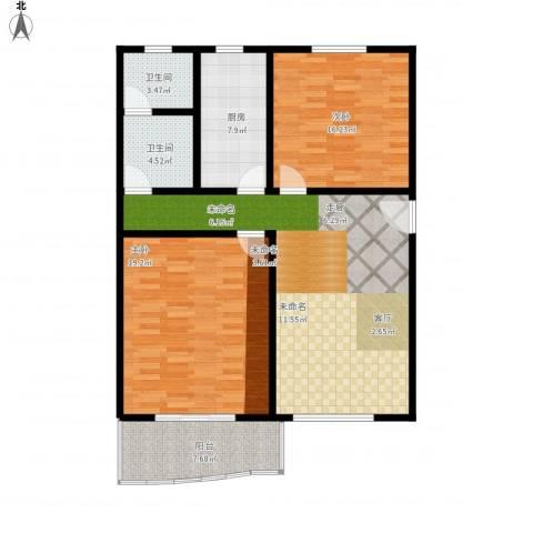 鸿鹄公寓2室1厅2卫1厨130.00㎡户型图