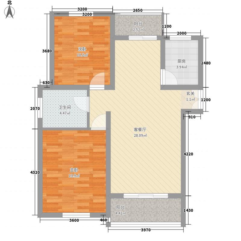 东方红城7.23㎡B1户型2室2厅1卫1厨