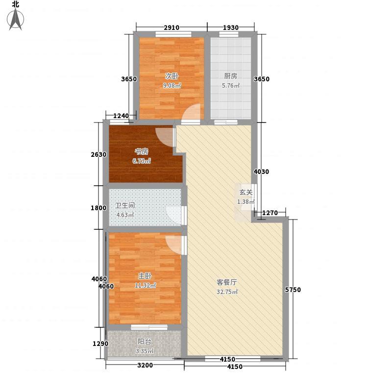 东方红城15.50㎡F户型3室2厅1卫1厨