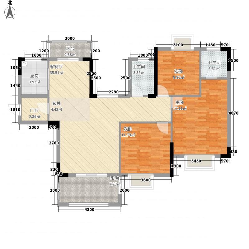 世纪豪庭127.00㎡5-B户型3室2厅2卫1厨