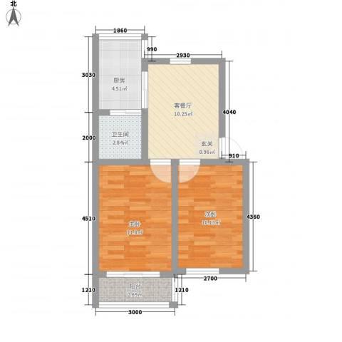 万恒愿景2室1厅1卫1厨63.00㎡户型图