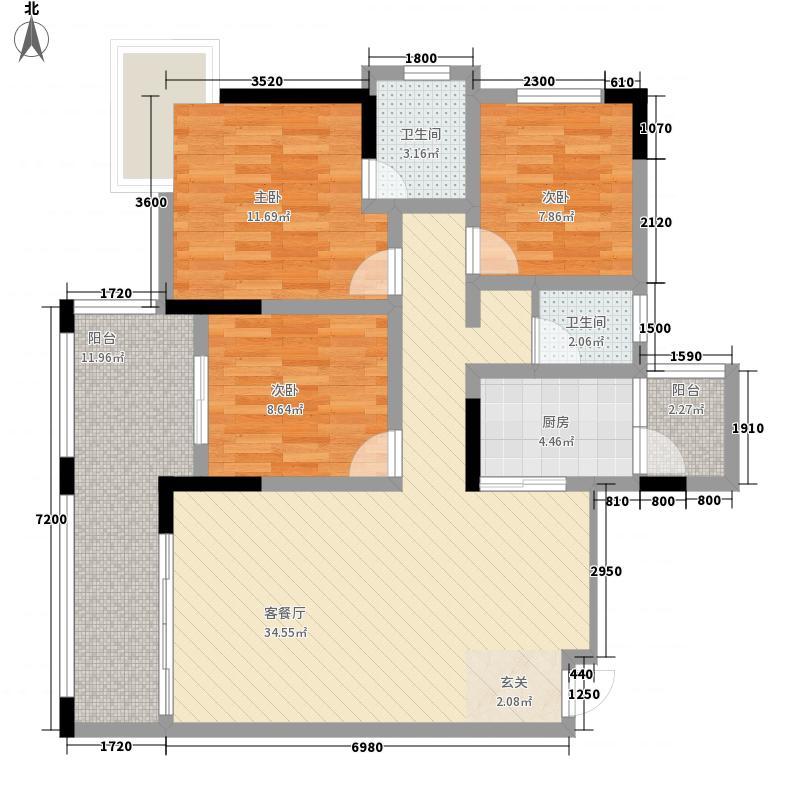 水岸公馆211115.42㎡B21-1户型3室2厅2卫1厨
