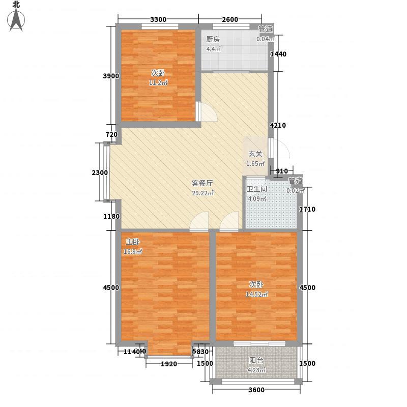 天和美域2317.62㎡户型3室2厅1卫1厨