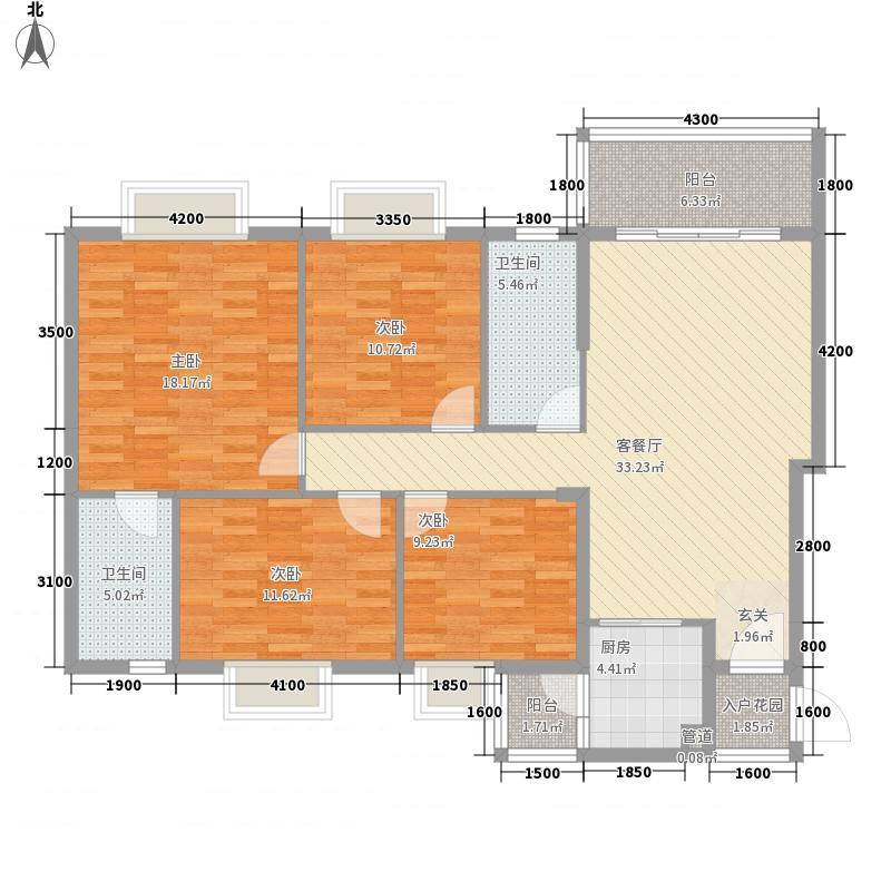 铭海新城142.45㎡D栋01户型4室2厅2卫1厨