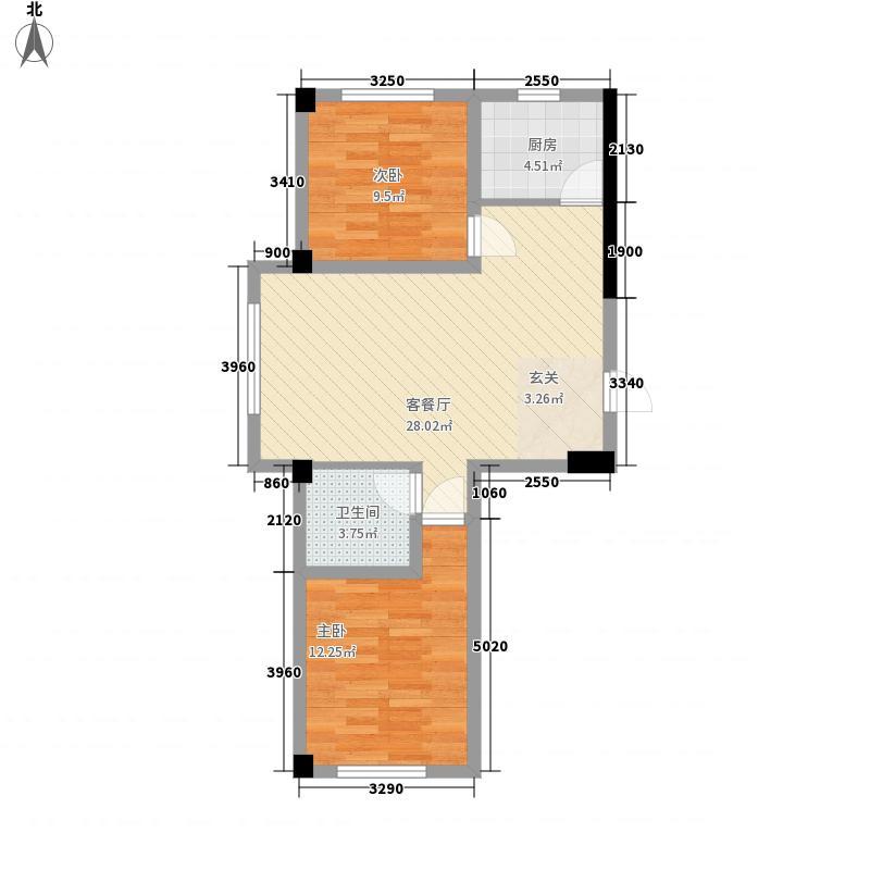 中海城78.00㎡78户型2室2厅1卫1厨