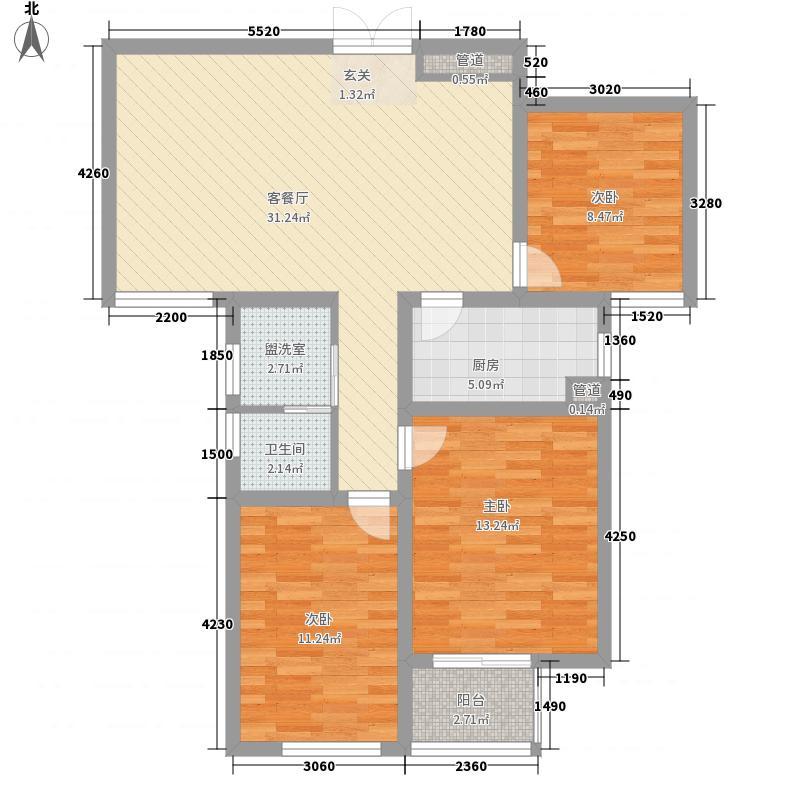 龙之光・国际中心111.71㎡E户型3室2厅1卫1厨