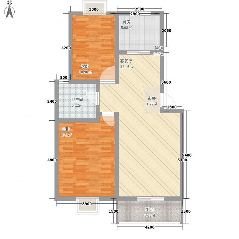 福禄城户型2室2厅1卫1厨