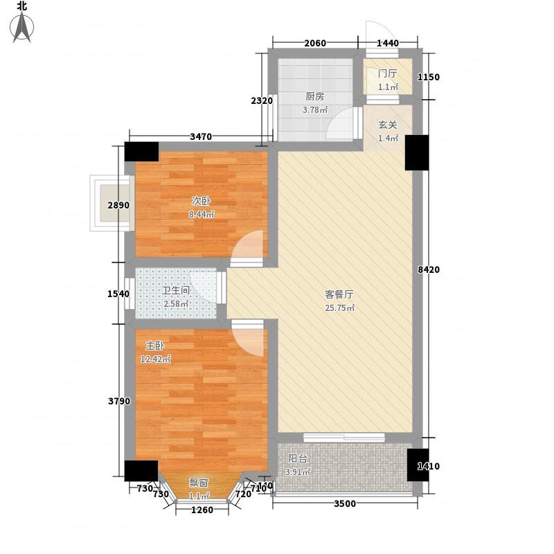城南书苑85.30㎡户型2室2厅1卫1厨
