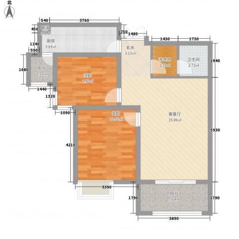 紫金华府2室1厅1卫1厨65.40㎡户型图