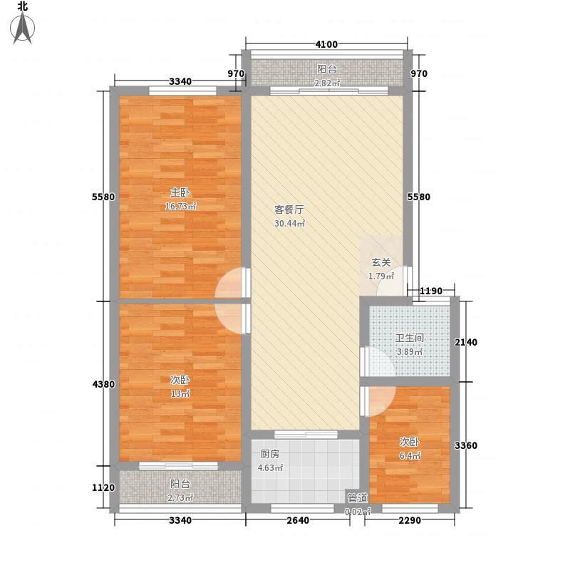 夏店银厦新居商业街117.00㎡户型3室2厅1卫1厨