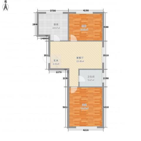 万有佳园2室1厅1卫1厨72.26㎡户型图