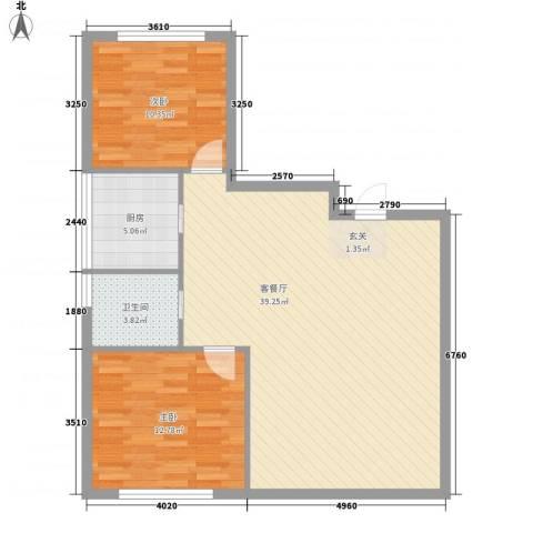 万有佳园2室1厅1卫1厨71.26㎡户型图