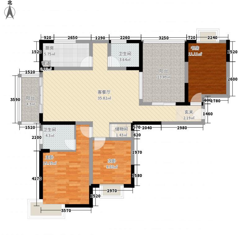 圣地・新都会134.71㎡A户型3室2厅2卫1厨