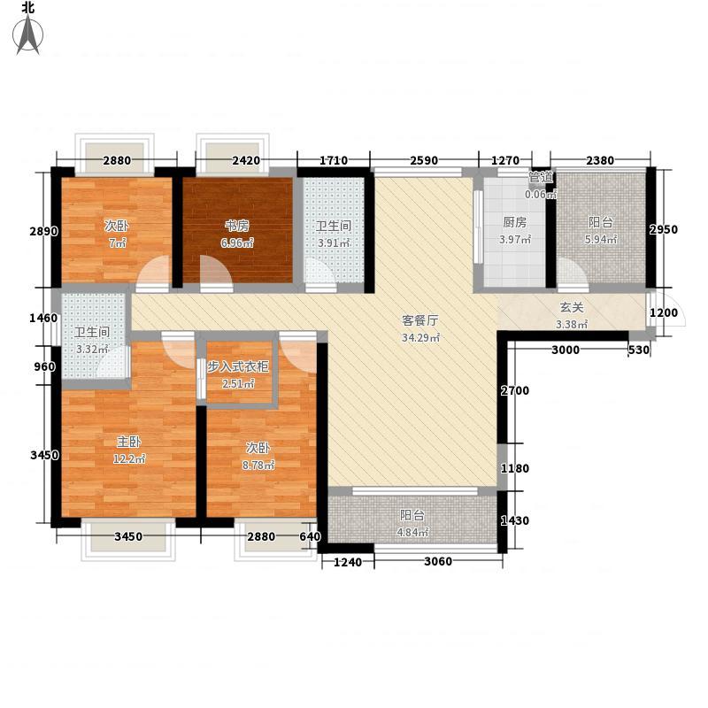 兴旺名城138.00㎡5户型4室2厅2卫1厨