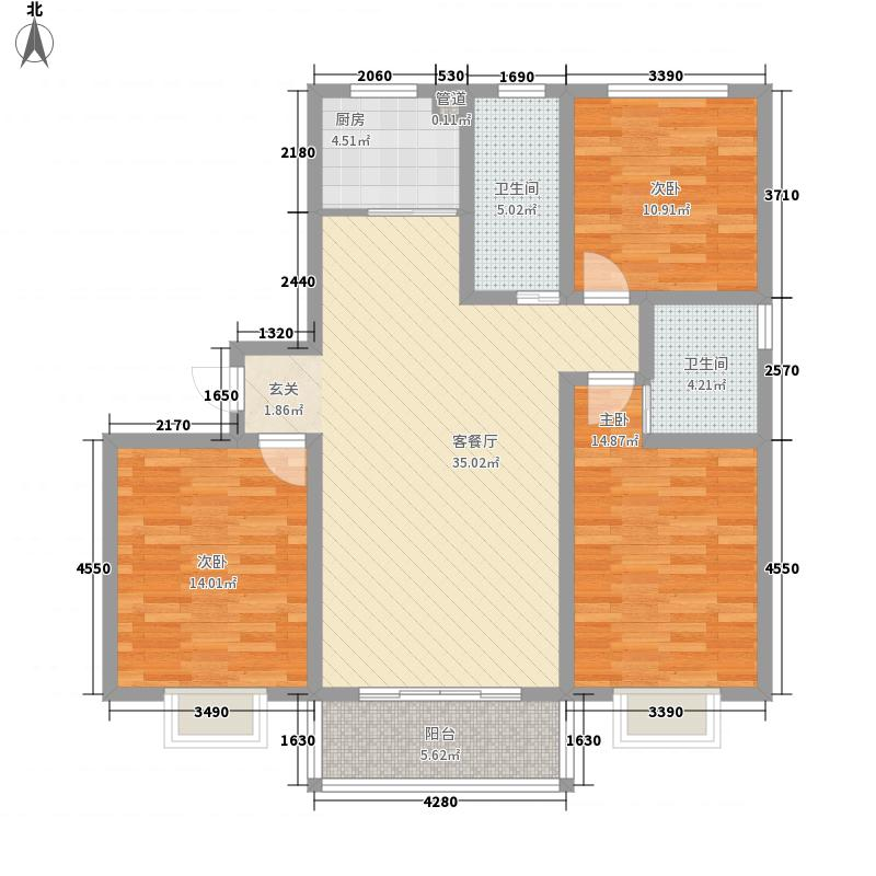 花园・领地135.00㎡户型3室2厅2卫1厨