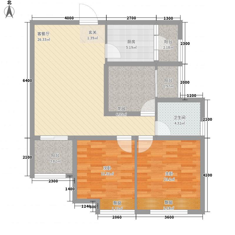 万锦华府621.61㎡6号楼2+户型2室2厅1卫1厨