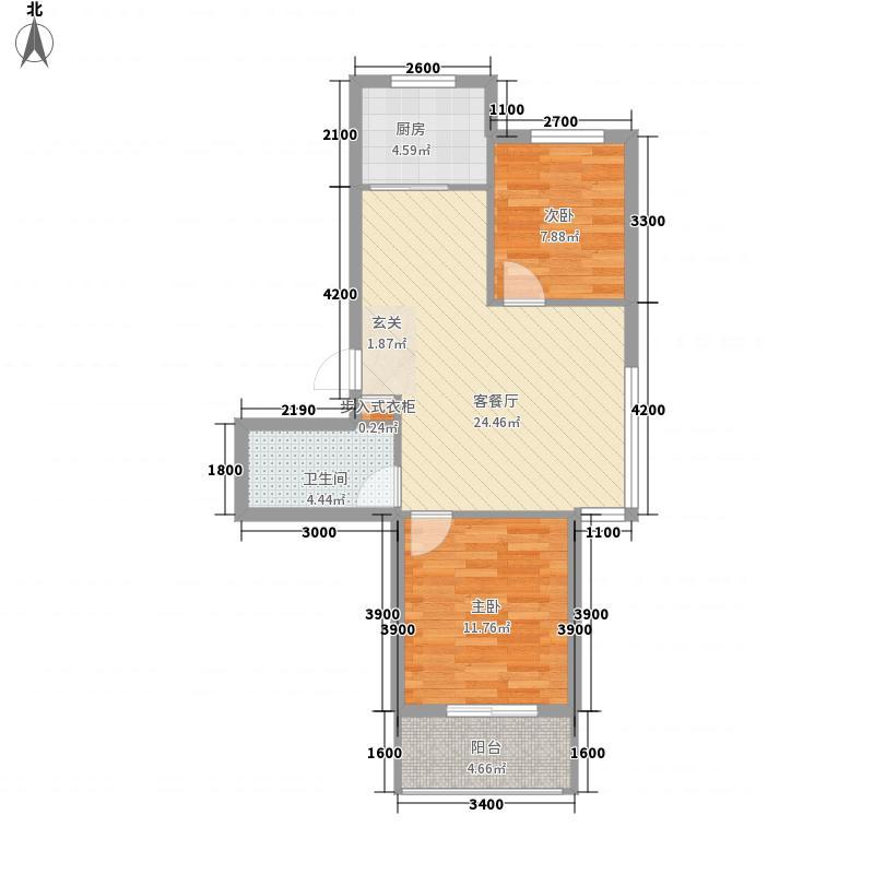 金石华庭77.00㎡5#楼A户型2室2厅1卫1厨