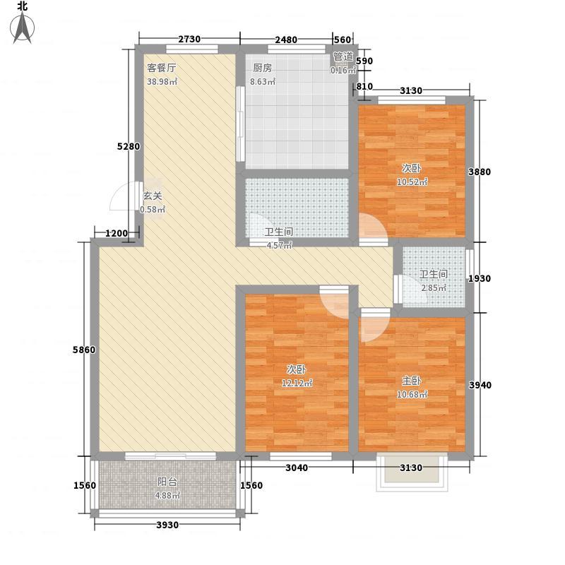 花园・领地134.00㎡F户型3室2厅2卫1厨