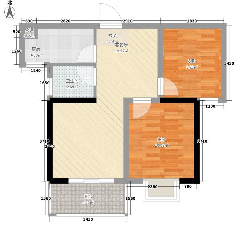 协和嘉苑73.00㎡A4户型2室2厅1卫1厨