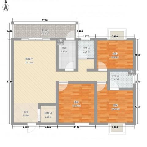 东城100(微笑城堡)3室1厅2卫1厨117.00㎡户型图