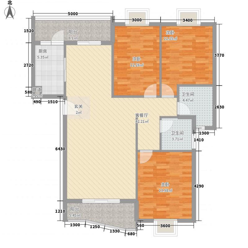东方龙城133.20㎡F13329户型3室2厅2卫1厨